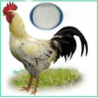 Buy cheap Animal Feed Poultry Feed Ingredients ZWE-6 from wholesalers