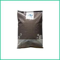 Buy cheap Feed Ingredients for Poultry/ Poultry Feed Ingredients ZWE-3 from wholesalers