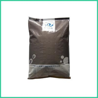 Quality Feed Ingredients for Poultry/ Poultry Feed Ingredients ZWE-3 for sale