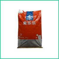 Buy cheap Animal Feed Additives with a Variety of Trace Elements ZWE-11 from wholesalers