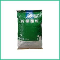Wholesale Animal Calcium Citrate Feed Ingredient Manufacturer Supplier ZWE-4 from china suppliers