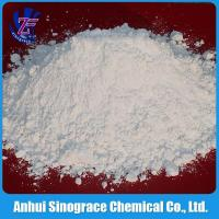 Wholesale PC-RM Powder coating Calcium carbonate from china suppliers