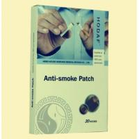 Wholesale anti smoke patch from china suppliers