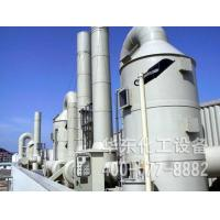 Wholesale Acid mist waste gas treatment project from china suppliers