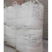 Wholesale food additive Adipic acid from china suppliers