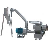 Wholesale Spice grinder from china suppliers