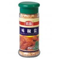 Wholesale Spiced Salt from china suppliers
