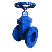 Wholesale BS5163 resilient gate valve from china suppliers