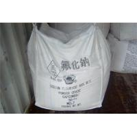 Buy cheap Sodium Fluoride from wholesalers