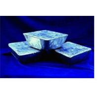 Buy cheap Antimony Metal(Sb) from wholesalers