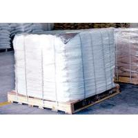 Buy cheap Antimony Trioxide from wholesalers