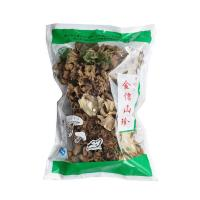 Wholesale Bagged series from china suppliers