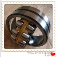 Wholesale 23048W33 size 240x360x92 self-aligning roller bearing china manufactory stock from china suppliers