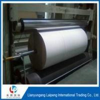 Wholesale Art paper gloss art paper / c2s art paper / coated art papers from china suppliers