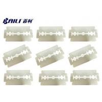 Wholesale 100pcs Baili Shaving Double Edge Safety Razor Blade Platinum Barber Tool from china suppliers