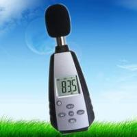 Wholesale 89.04 other Brand HT-852 Sound level meters from china suppliers
