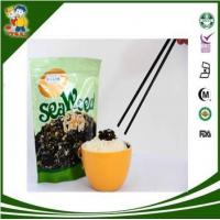 Wholesale Seasoned Seaweed seasoned seaweed(YI PIN TIAN XING) from china suppliers