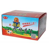 Wholesale Crates Hong Wang Wenying (sandalwood type) box from china suppliers