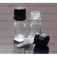 Wholesale 5ml transparent Essential oil bottle5ml transparent glass bottles from china suppliers