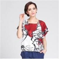 China Articles: Ladies Woven Blouse on sale