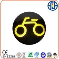 Wholesale 300MM Modules 300mm High Flux Yellow Bicyle Traffic Light Module from china suppliers
