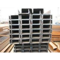 Wholesale U-Channel /Steel Channel from china suppliers