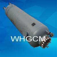Wholesale Hydrogenation Storage Tank from china suppliers