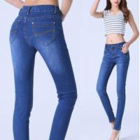 Wholesale d82948f 2016 wholesale pant jeans european new model ladies skinny jeans from china suppliers