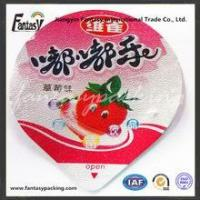 China Dairy packaging materials of die cut aluminum lids foil on sale