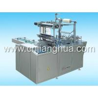 Wholesale GBZ-300A Transparent Film Automatic Packing Machine from china suppliers
