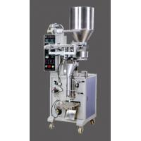 Buy cheap Food Packing Machine Automatic Vertical Packing Machine from wholesalers