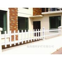 Wholesale PVC grid fence 07 from china suppliers