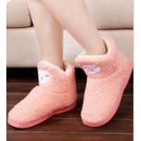Wholesale women cute animal knited soft sole ladies boots from china suppliers