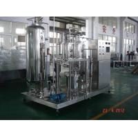 Wholesale DHY series drink mixer from china suppliers