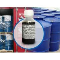 Wholesale Refinery Chemicals High Temperature Corrosion Inhibitors from china suppliers