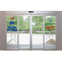 5100 Series Sliding Door System