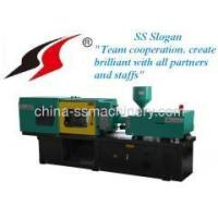 Wholesale Computer controlled fixed pump plastic injection moulding machine from china suppliers