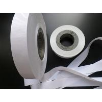 Wholesale GRPP Tape from china suppliers