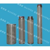 Wholesale Cylinder filter from china suppliers