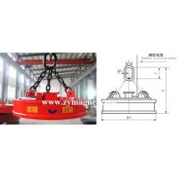 Wholesale MW5 Standard Series Lifting Electromagnet for Handling Scraps from china suppliers