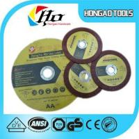 Buy cheap Metal cutting disc,high Quality Grinding Wheels Abrasive,Abrasive Cutting Wheel,cut-off wheel from wholesalers