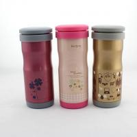 Wholesale Thermos Flask GM-T11 Vacuum Flask from china suppliers