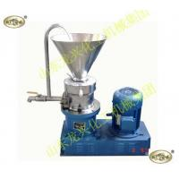 Buy cheap Colloidal Mill from wholesalers