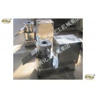 Buy cheap S.S Colloidal Mill from wholesalers