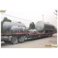 Buy cheap Storage Tank from wholesalers