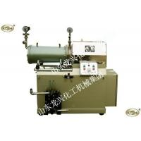 Buy cheap Horizontal Sand Mill from wholesalers