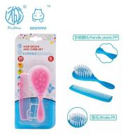 Wholesale Baby bath brush 902H from china suppliers