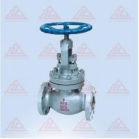 Wholesale cast steel globe valve from china suppliers