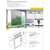 Buy cheap fiberglass insect window insect screen from wholesalers