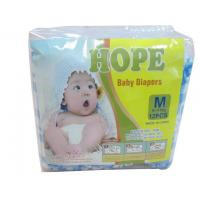 Wholesale SUNRISE HOT-SALE SERIES Hope baby diaper from china suppliers